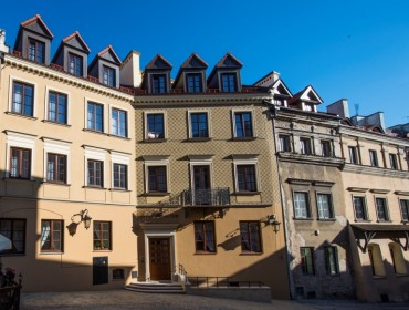 Fasada Hotelu Alter - fot. Krzysztof Werema