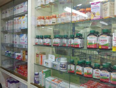 pharmacy-218692_1280